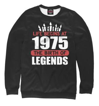 Одежда с принтом 1975 - рождение легенды