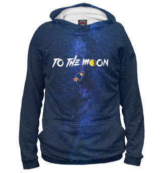 Худи женское To The Moon