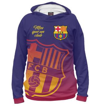 Худи женское Барселона (9344)