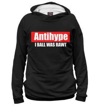 Худи женское Antihype