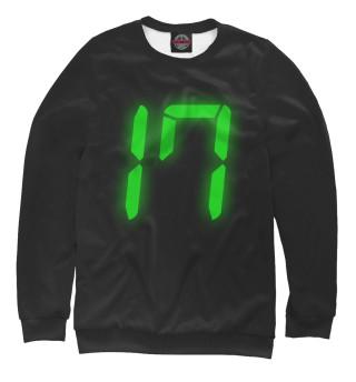 Одежда с принтом 17 лет (111523)