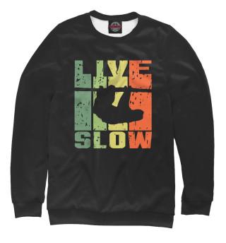 Одежда с принтом Жить медленно