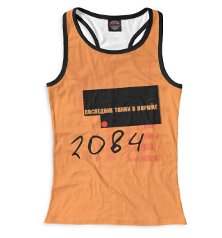 Майка борцовка женская 2084
