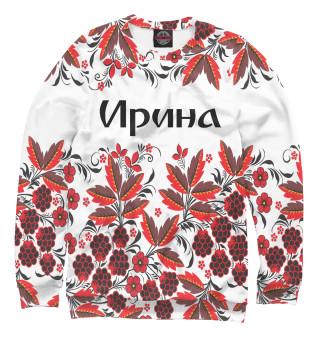 Одежда с принтом Ирина роспись хохлома