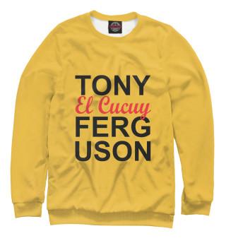 Одежда с принтом Тони Фергюсон (675538)