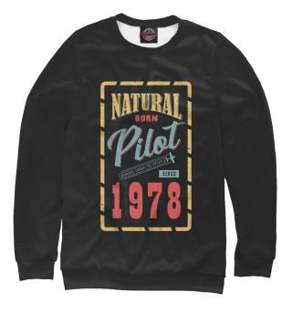 Одежда с принтом 1978 (559477)