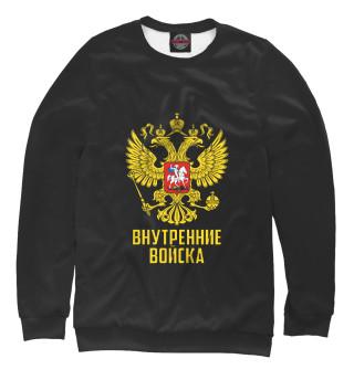 Одежда с принтом Внутренние войска (876685)