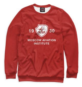 Одежда с принтом Moscow Aviation Institute (703927)