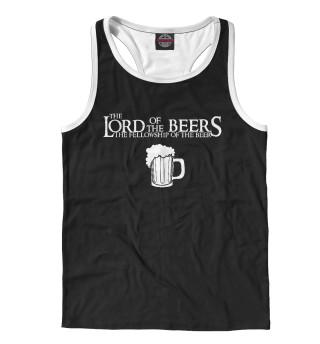 Майка борцовка мужская The Lord of the Beers (3972)