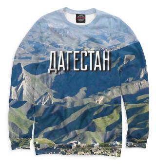 Одежда с принтом Дагестан (598232)