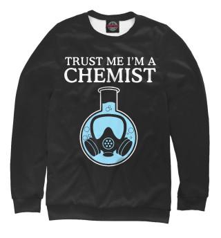 Одежда с принтом Верь мне, я химик