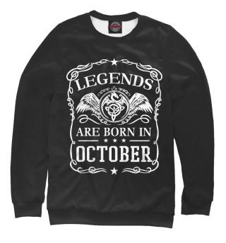 Одежда с принтом Легенды рождаются в октябре (111492)