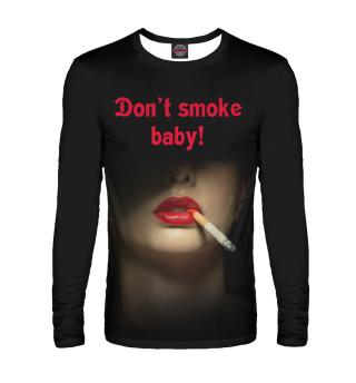 Лонгслив  мужской Don't smoke baby!