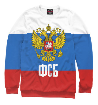 Одежда с принтом ФСБ России