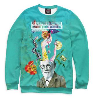 Одежда с принтом Зигмунд Фрейд (886844)