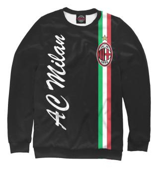 Одежда с принтом AC Milan (256679)