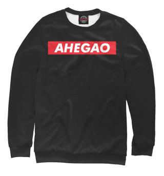 Одежда с принтом AHEGAO (605382)
