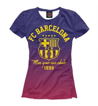 Футболка женская Барселона (4095)