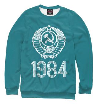 Одежда с принтом 1984 (390250)