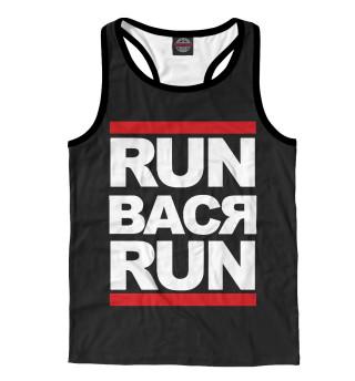 Майка борцовка мужская Run Вася Run (4396)