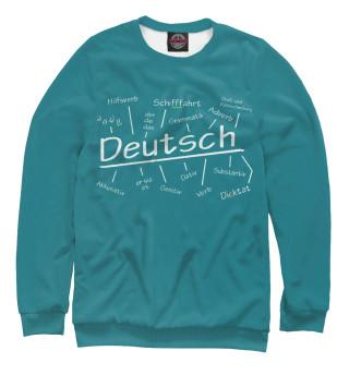 Одежда с принтом Немецкий язык