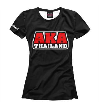 Футболка женская АКА Тайланд
