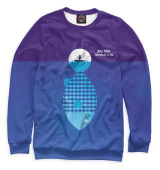 Одежда с принтом Крупная рыба