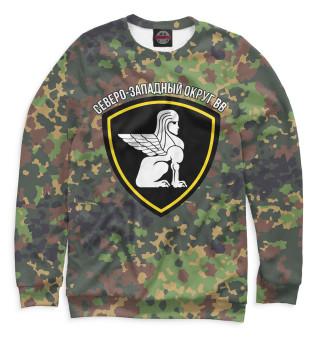 Одежда с принтом Северо-Западный Округ ВВ
