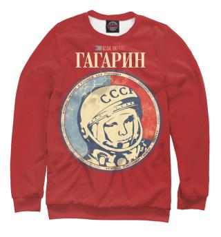 Одежда с принтом Гагарин Ю.А.