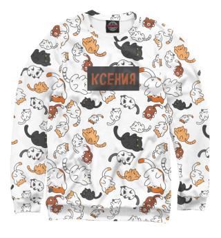 Одежда с принтом Ксения