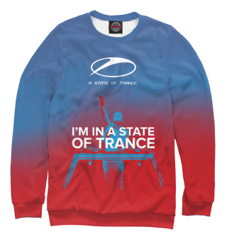 Одежда с принтом I'm in A State of Trance