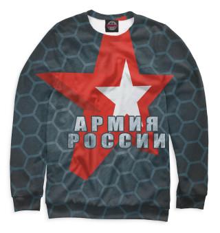 Одежда с принтом Армия России (292401)