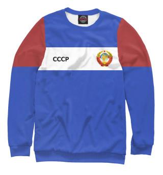 Одежда с принтом СССР (215151)