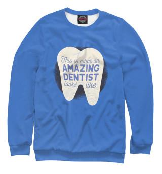 Одежда с принтом Стоматолог (583703)