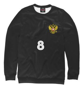 Одежда с принтом Дмитрий Баринов