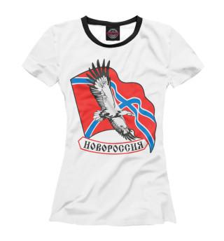 Футболка женская Новороссия (180)