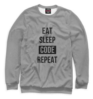 Одежда с принтом Eat Sleep Code Repeat