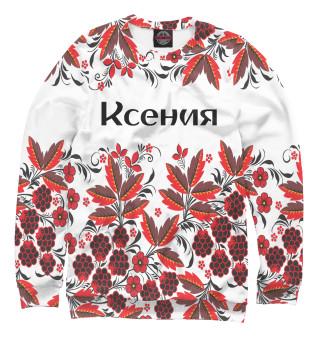 Одежда с принтом Ксения роспись хохлома