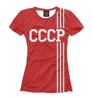 Футболка женская СССР (9458)