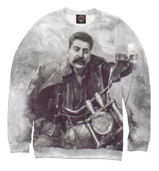 Одежда с принтом Cool Stalin