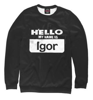 Свитшот для девочек Igor