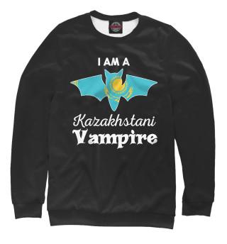 Одежда с принтом Я казахстанский вампир