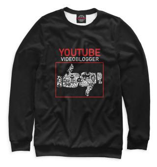 Одежда с принтом YouTube Videoblogger (806624)