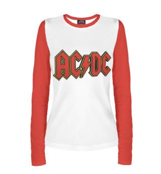 Лонгслив  женский AC/DC (4171)