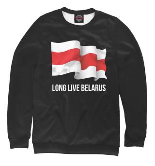 Одежда с принтом Long Live Belarus (902703)