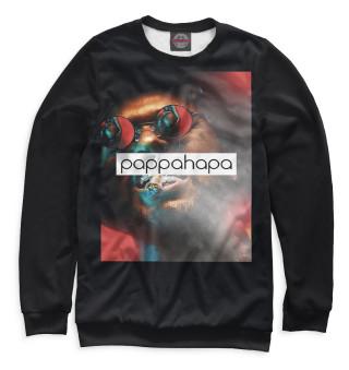 Одежда с принтом Pappahapa (963454)