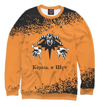 Одежда с принтом Король и Шут (442341)