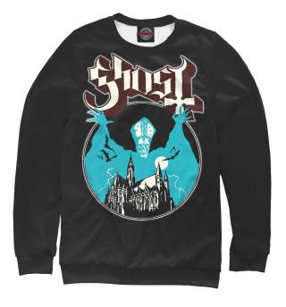 Одежда с принтом Ghost (464818)