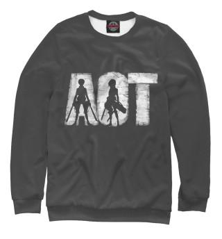 Одежда с принтом Attack on Titan (978568)