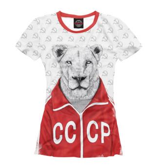 Футболка женская Львица из СССР